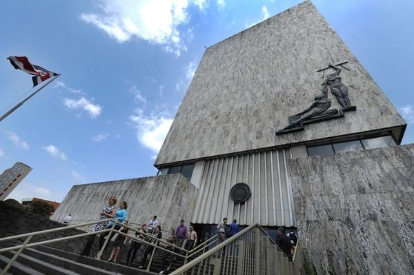 Foto de la fachada de la Corte Suprema de Justicia en San Jose,para el tema de que la SUPEN piensa eliminar las pensiones de la Corte.18/3/14 12:30pm