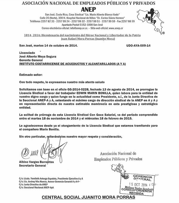 Albino Vargas fue quien firmó las solicitudes para que el AyA otorgara a Edwin Marín los permisos con goce de salario para laborar en ANEP