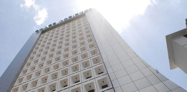 Cuatro directivos del Banco Nacional son investigados por la Procuraduría de la Ética por el pago del bono de productividad del exgerente Fernando Naranjo.