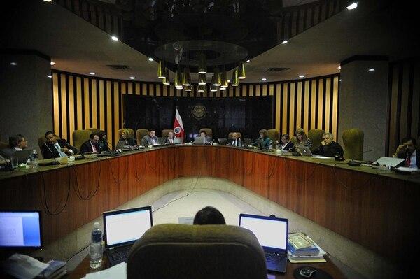 Los magistrados analizarán la implementación de nuevas medidas para hacer mayores recortes al presupuesto del Poder Judicial del 2018.