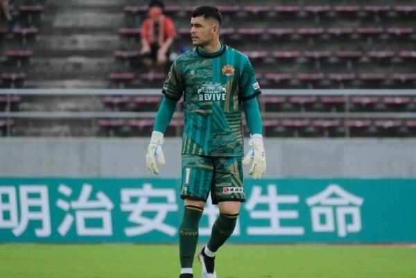 Danny Carvajal tiene contrato con el equipo FC Ryukyu de la J2 League de Japón, hasta diciembre de este año. Cortesía