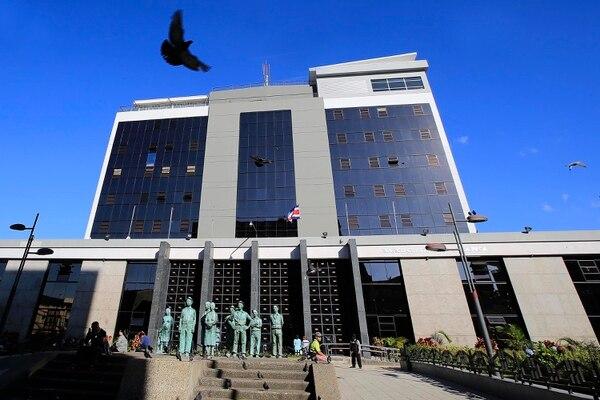 Fachada del Banco Central. La próxima reunión de política monetaria será el 17 de junio. Foto: Rafael Pacheco