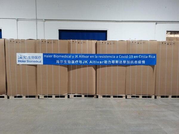 Estos son los congeladores de ultra baja temperatura que se utilizarán en Costa Rica para almacenar las vacunas contra covid-19 de las empresas Pfizer y BioNTech, que deben permanecer a -70 grados Celsius. Fotografía: JK Altivar para LN