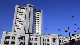 Reforma a fondo de pensiones de empleados del Banco Nacional tiene dos años en espera
