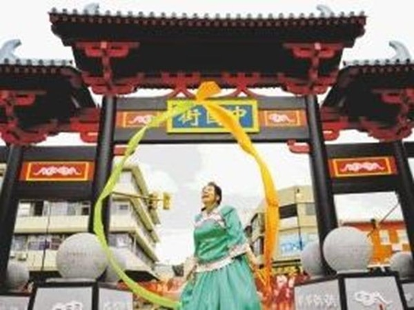 Pase adelante al barrio chino en San José - 1