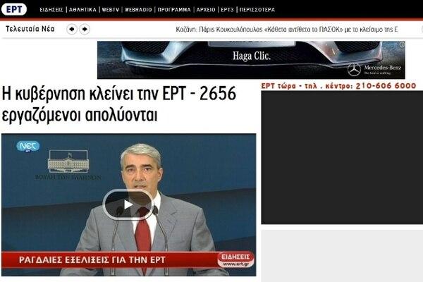 Cierran televisión pública en Grecia - 1