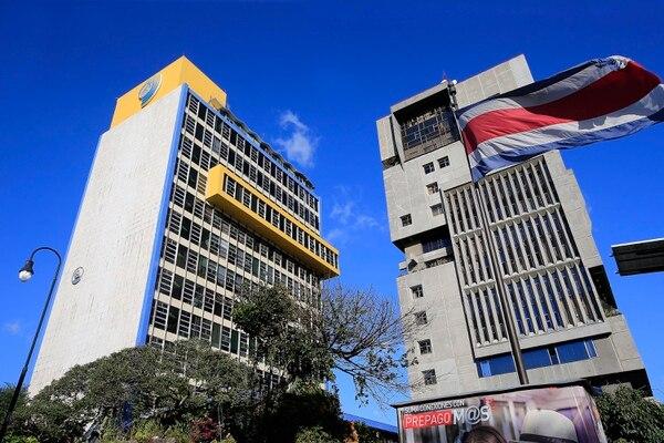 La CCSS, cuya sede central está en San José, administra el seguro de salud y las pensiones del IVM. Foto: Rafael Pacheco