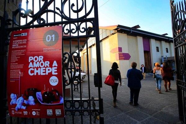 El Art City Tour regresará este miércoles y una de las sedes es el Museo de Arte y Diseño Contemporáneo (MADC), el cual inaugurará tres exhibiciones. Foto: Rafael Pacheco