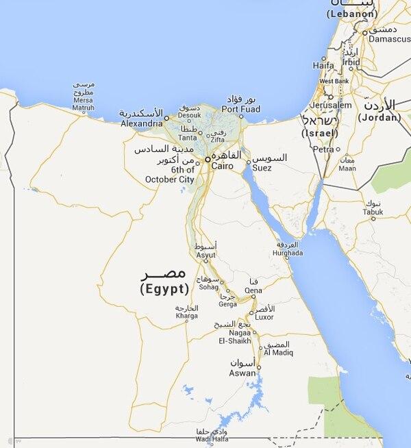 Al menos cinco personas murieron en el atentado ocurrido en Egipto cuando un coche bomba explotó cerca de un edificio de la policía de la provincia de Dakahliya.
