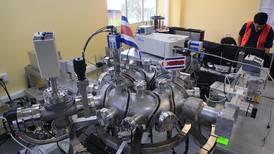 Científicos ticos indagan los poderes del cuarto estado de la materia