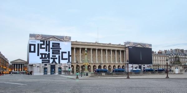 Carteles publicitarios en la Place de la Concorde en París (Foto: Samsung para LN)