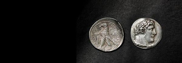 El siclo de Tiro es la moneda que los especialistas creen que se menciona en el evangelio de Mateo. La efigie pertenece al dios fenicio Melkart, que para la tradición griega es Hércules.