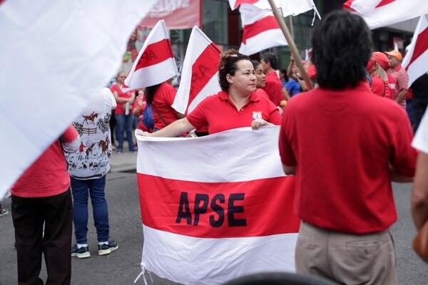 APSE interpuso el recurso de amparo el 20 de marzo anterior. Foto con fines ilustrativos