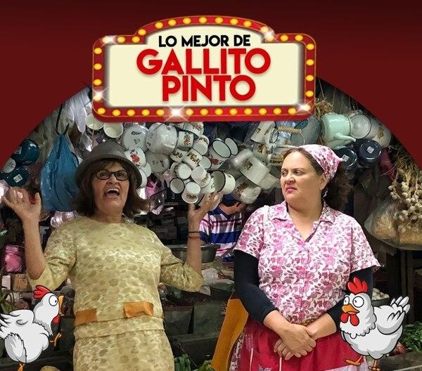 Hasta que se le va el aire a uno de las carcajadas que provocan estas dos, Marcia Saborío y María Torres, en la última y divertidísima versión de 'Gallito Pinto'. Foto Mayela López, Grupo Nación