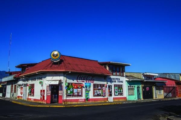 Así como en barrio Luján, en otros espacios de las ciudades también hay puntos de referencia para los habitantes. Foto: Lourdes Mora Vega