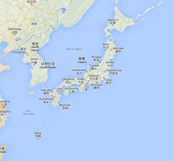 Japón firmó por primera vez en su historia el tratado de no uso de las armas nucleares. Esa nación ha sido la única que ha sufrido ataques con ese tipo de armamento.