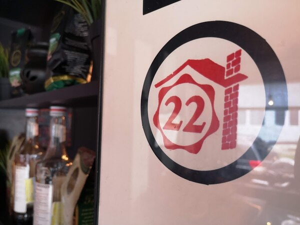 Logo de Industrias 22. Foto: Osvaldo Calderón