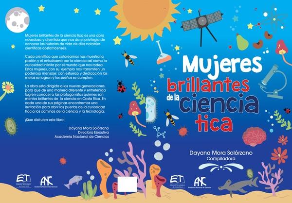 """Libro """"Mujeres Brillantes de la Ciencia Tica"""""""