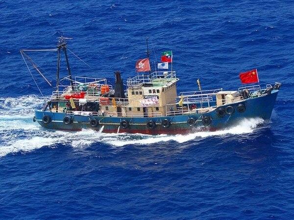 Barco proveniente de Hong Kong en las aguas territoriales japonesas, cerca de las islas Senkaku. | AFP.