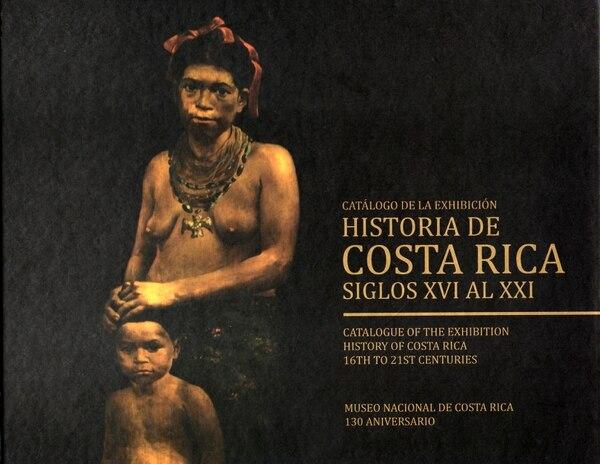 Este catálogo se vende en ¢15.000 en el Museo Nacional.