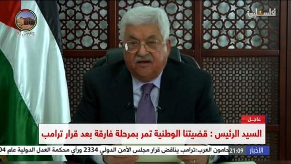 Mahmud Abás preside la Autoridad Nacional Palestina.