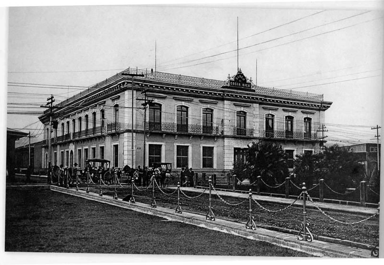En 1877 se fundó el Banco de la Unión, que a partir de 1890, cambió su nombre a Banco de Costa Rica. El Gobierno lo autorizó a emitir monedas.