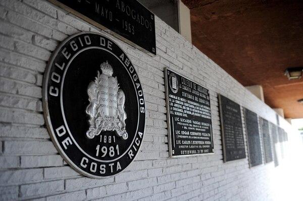 El Colegio de Abogadas y Abogadas de Costa Rica urgió a los diputados a votar públicamente y a argumentar su votación. Fotos Melissa Fernández.