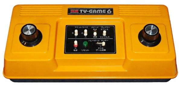 Amarillo y bastante pequeño, así era el Color-TV Game 6, la primera consola que fabricó Nintendo en toda su historia. Foto: Wiki Commons